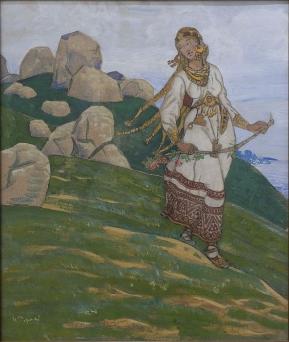 For seas great ground (2). Roerich N.K. (Part 1)