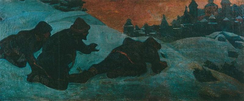 Spies. Roerich N.K. (Part 1)
