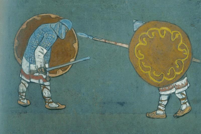 Duel. Roerich N.K. (Part 1)
