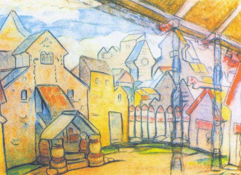 Courtyard Galitsky. Roerich N.K. (Part 1)