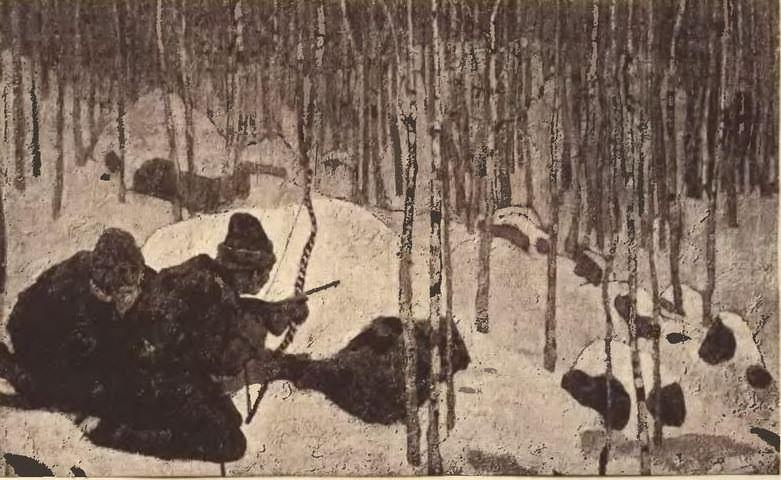 Waiting. Roerich N.K. (Part 1)