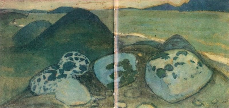 "Stones. Study for the painting ""The Evil"". Roerich N.K. (Part 1)"