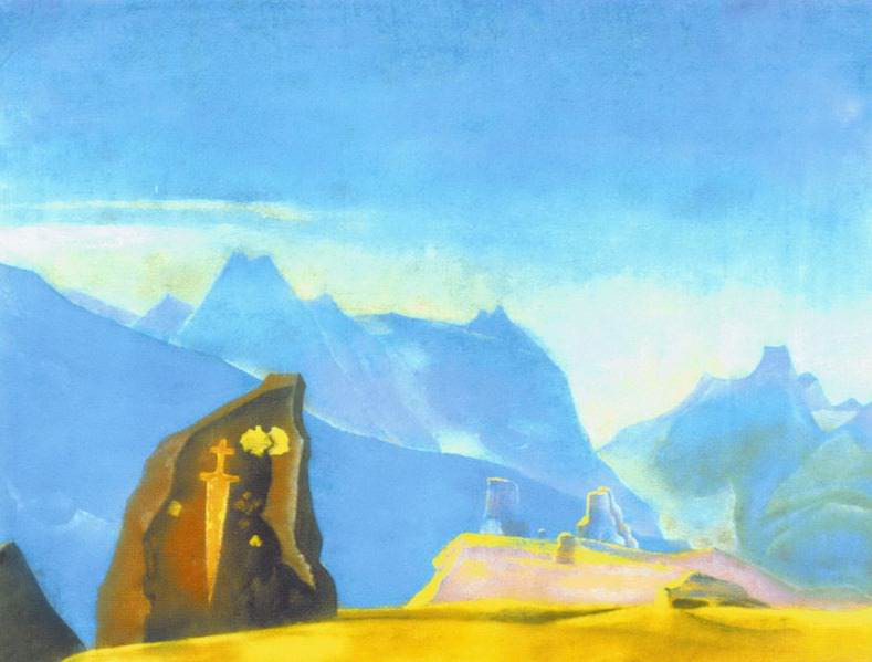 Sword Cesar. Roerich N.K. (Part 1)