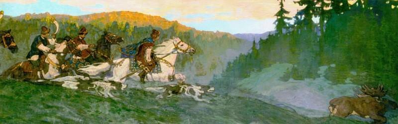 Knjazhaja hunting. Morning (morning Knyazha hunting). Roerich N.K. (Part 1)