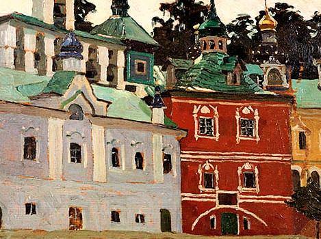 Pechora. Courtyard. Roerich N.K. (Part 1)