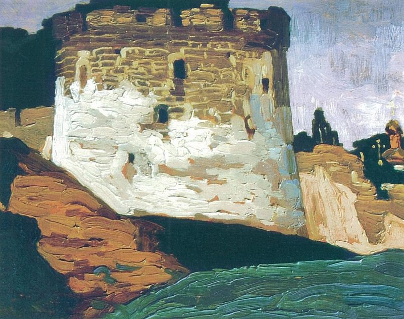 Pechora. Monastery walls and towers of the. Roerich N.K. (Part 1)