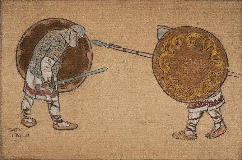 Duel (Figure). Roerich N.K. (Part 1)