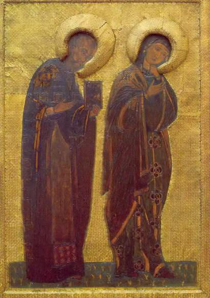 Perm iconostasis. Upcoming (Selected Holy). Roerich N.K. (Part 1)