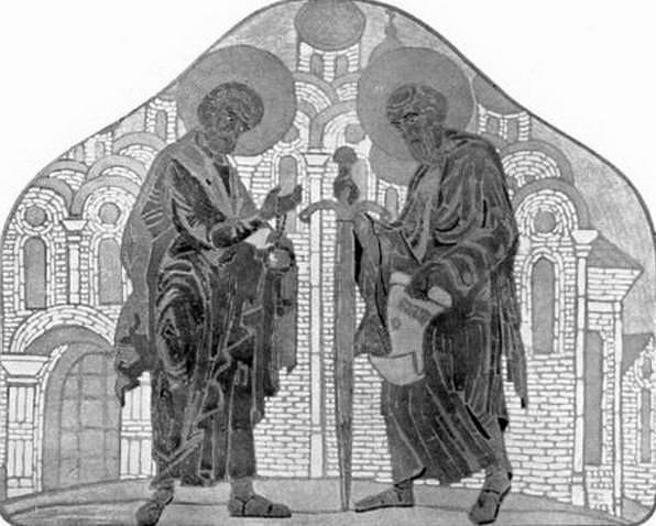 Saints Peter and Paul (mosaic sketch). Roerich N.K. (Part 1)