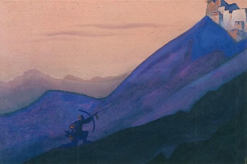 Bulletin. Roerich N.K. (Part 1)