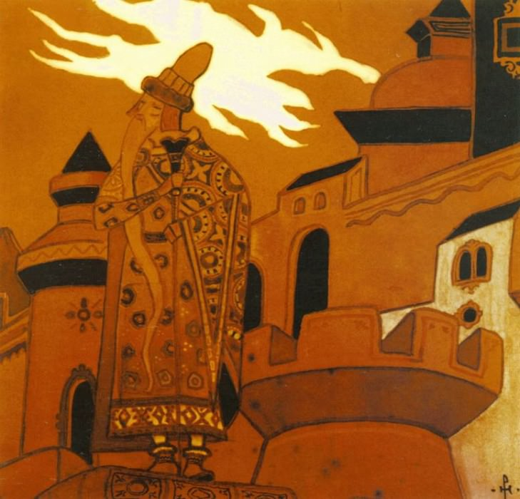 Guarding. Roerich N.K. (Part 1)