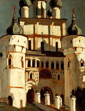 Rostov. Entrance to the Kremlin. Roerich N.K. (Part 1)