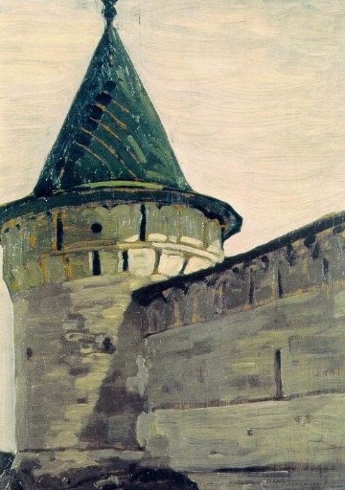 Kostroma. Tower Hypatius convent. Roerich N.K. (Part 1)
