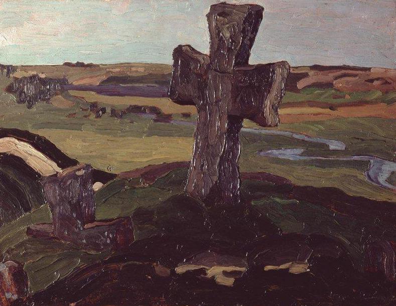 Изборск. Крест на Труворовом городище. Рерих Н.К. (Часть 1)