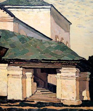 Smolensk. Porch convent (2). Roerich N.K. (Part 1)