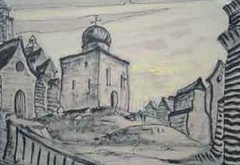 Древний город. Рерих Н.К. (Часть 1)