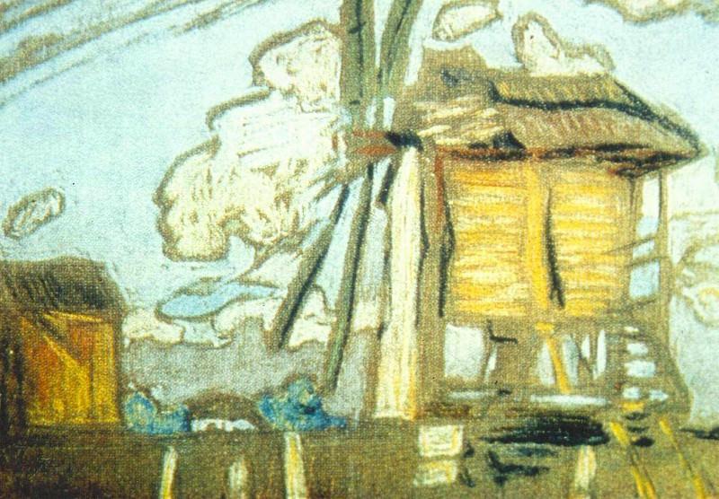 Windmill. Roerich N.K. (Part 1)