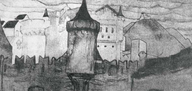 City. Roerich N.K. (Part 1)