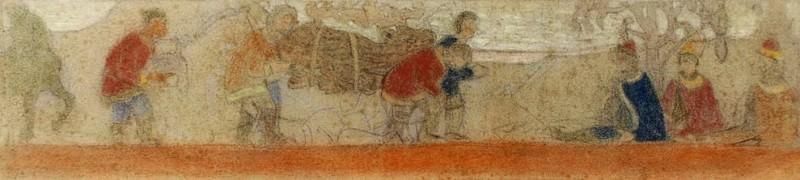 Carry deer. Roerich N.K. (Part 1)