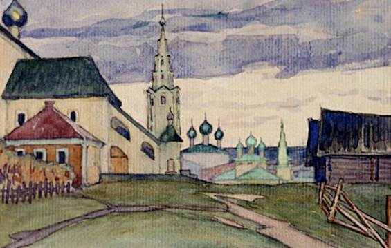 Landscape (Uglich, church of St. Leontius of Rostov of the Volga)].. Roerich N.K. (Part 1)