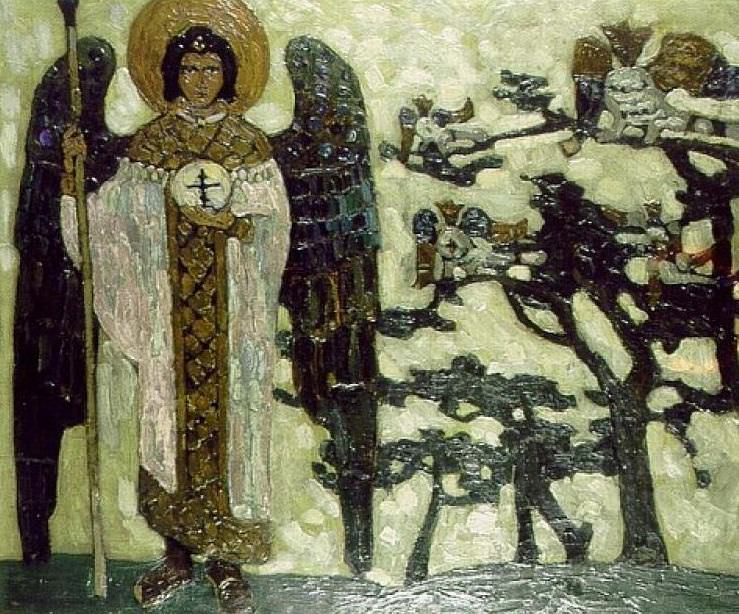 "The Archangel. Sketch for the painting ""Treasure of the Angels"". Roerich N.K. (Part 1)"