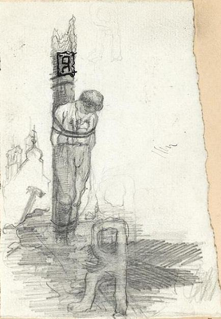"Letter ""I"" (tied to a pole man). Roerich N.K. (Part 1)"