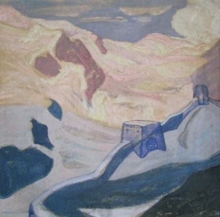 Wall Mountain. Roerich N.K. (Part 1)