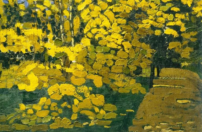 Park autumn. Roerich N.K. (Part 1)