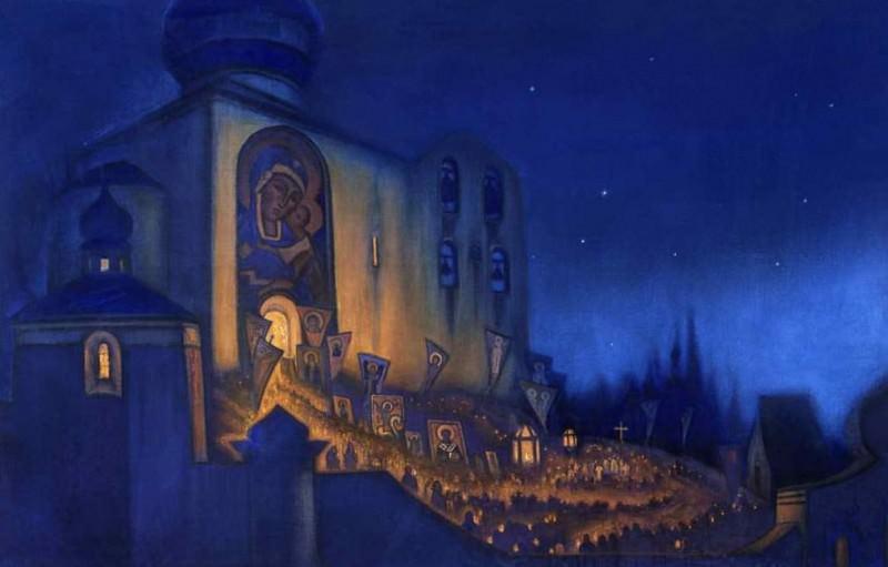 C contact forces Celestial. Roerich N.K. (Part 6)