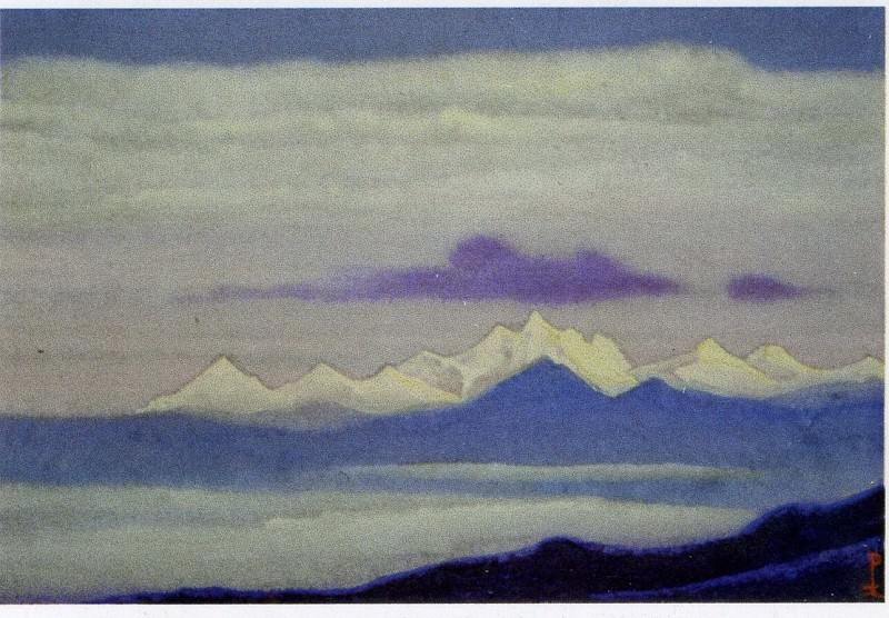 Himalayas # 7 clouds above a mountain range. Roerich N.K. (Part 6)