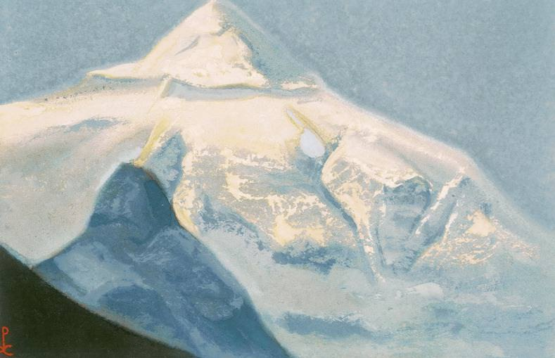 The Himalayas # 10 The Pink Evening. Roerich N.K. (Part 6)