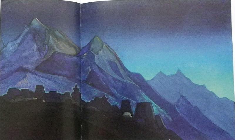Тибет #119 (Гималаи). Рерих Н.К. (Часть 6)