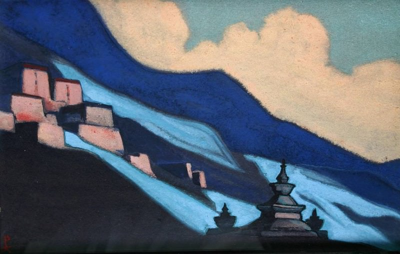 Tibet # 204. Roerich N.K. (Part 6)
