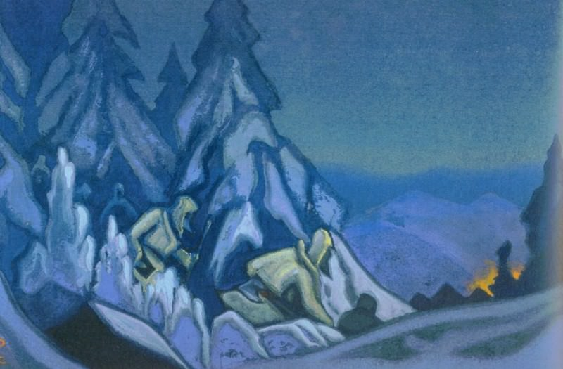 Partizany # 205 (Partizany. Sketch). Roerich N.K. (Part 6)