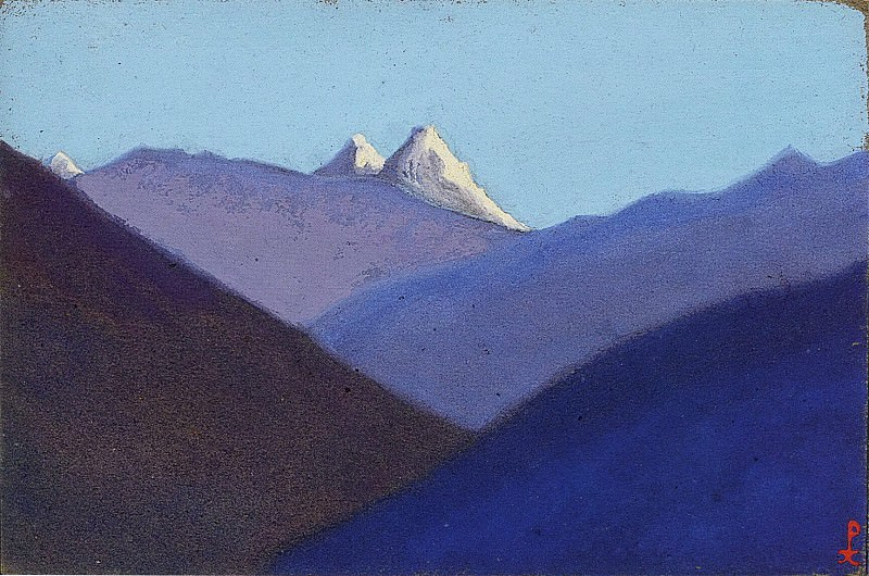 Hepa # 14 (Gepang) (Gelan). Roerich N.K. (Part 6)