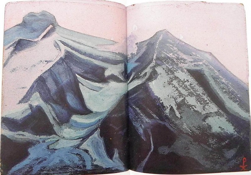 Nanda Devi # 118. Roerich N.K. (Part 6)