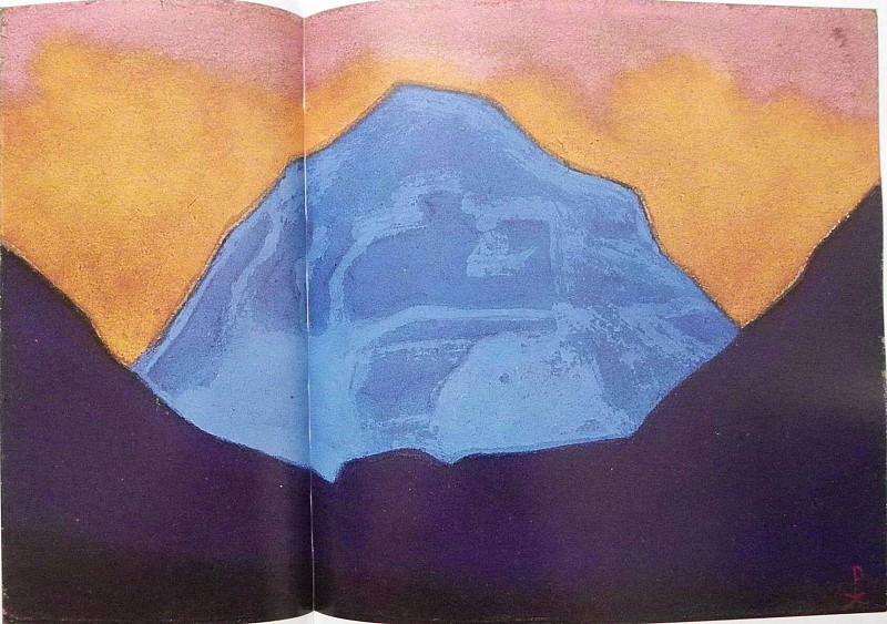 Kailash # 76. Roerich N.K. (Part 6)