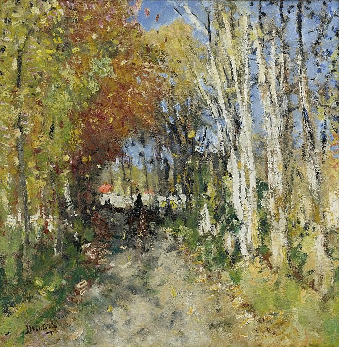 Pierre-Eugene Montezin - Alley in the Forest. Sotheby's
