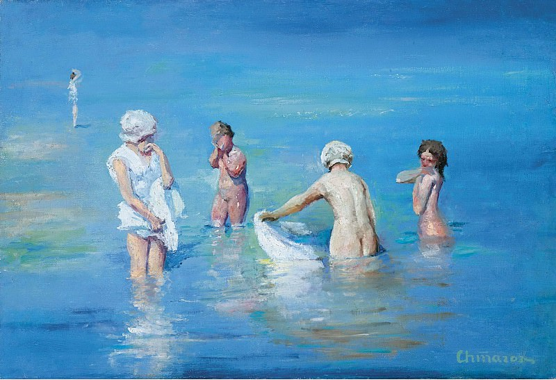 Pavel Chmarov - Bathing. Sotheby's