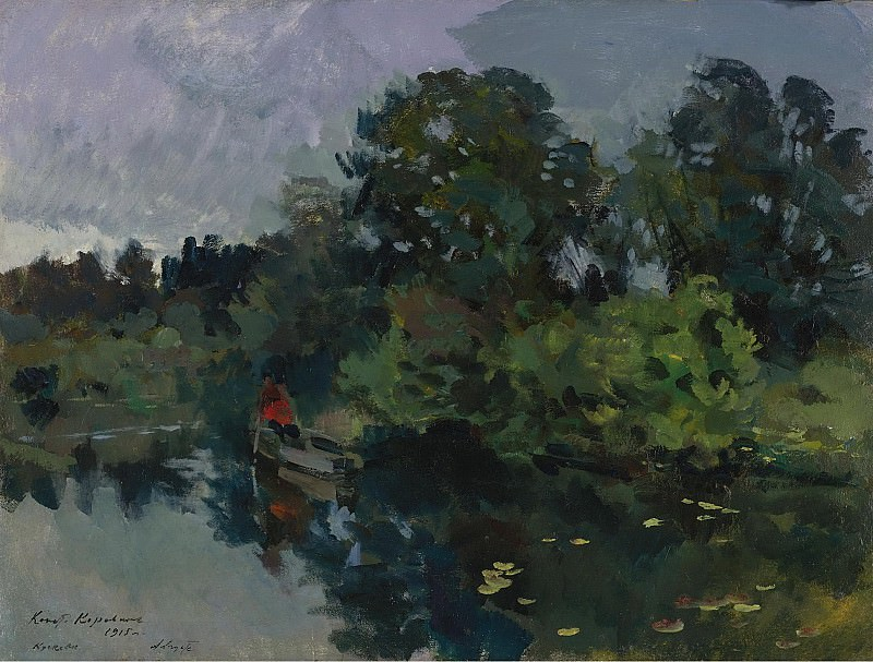 Constantin Korovin - On the Lake with Lily Pads, 1915. Sotheby's