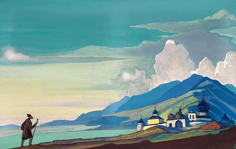 Traveler Radiant City # 46. Roerich N.K. (Part 4)
