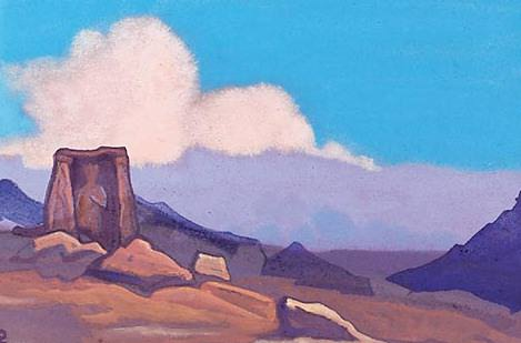 "Maitreya - Tibet # 97 (Study for ""Maitreya""). Roerich N.K. (Part 4)"