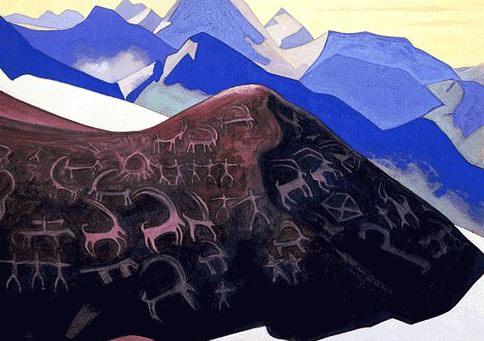 Rocks Lahul # 167 Lahul Rocks (Marks Geser). Roerich N.K. (Part 4)