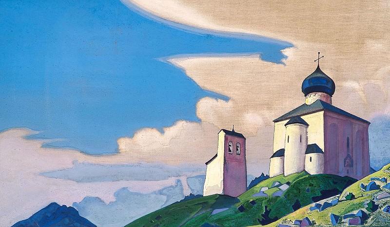 Sergieva deserts # 94. Roerich N.K. (Part 4)
