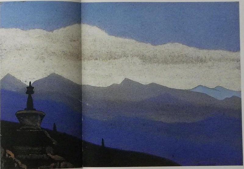 Karakorum. Roerich N.K. (Part 4)