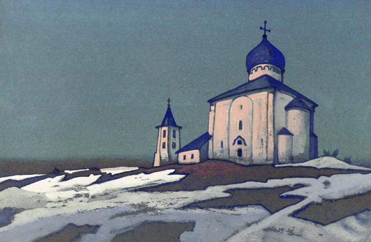 Древний Новгород. Рерих Н.К. (Часть 4)