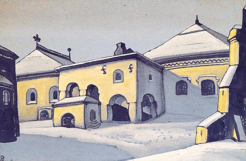 Ancient Pskov # 42. Roerich N.K. (Part 4)