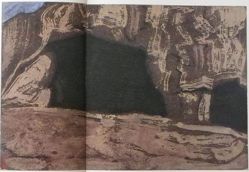 Буддийские пещеры. Кырлык. Рерих Н.К. (Часть 4)