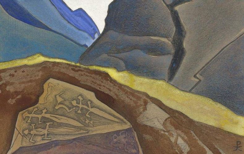 """Three swords (fig.) # 65 (sketch for the painting """"Three Sword""""). Roerich N.K. (Part 4)"""
