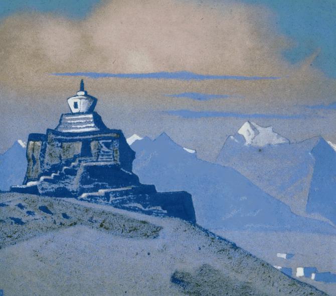 Chorten - Ladak # 25 Chorten Ladak (Mortar). Roerich N.K. (Part 4)